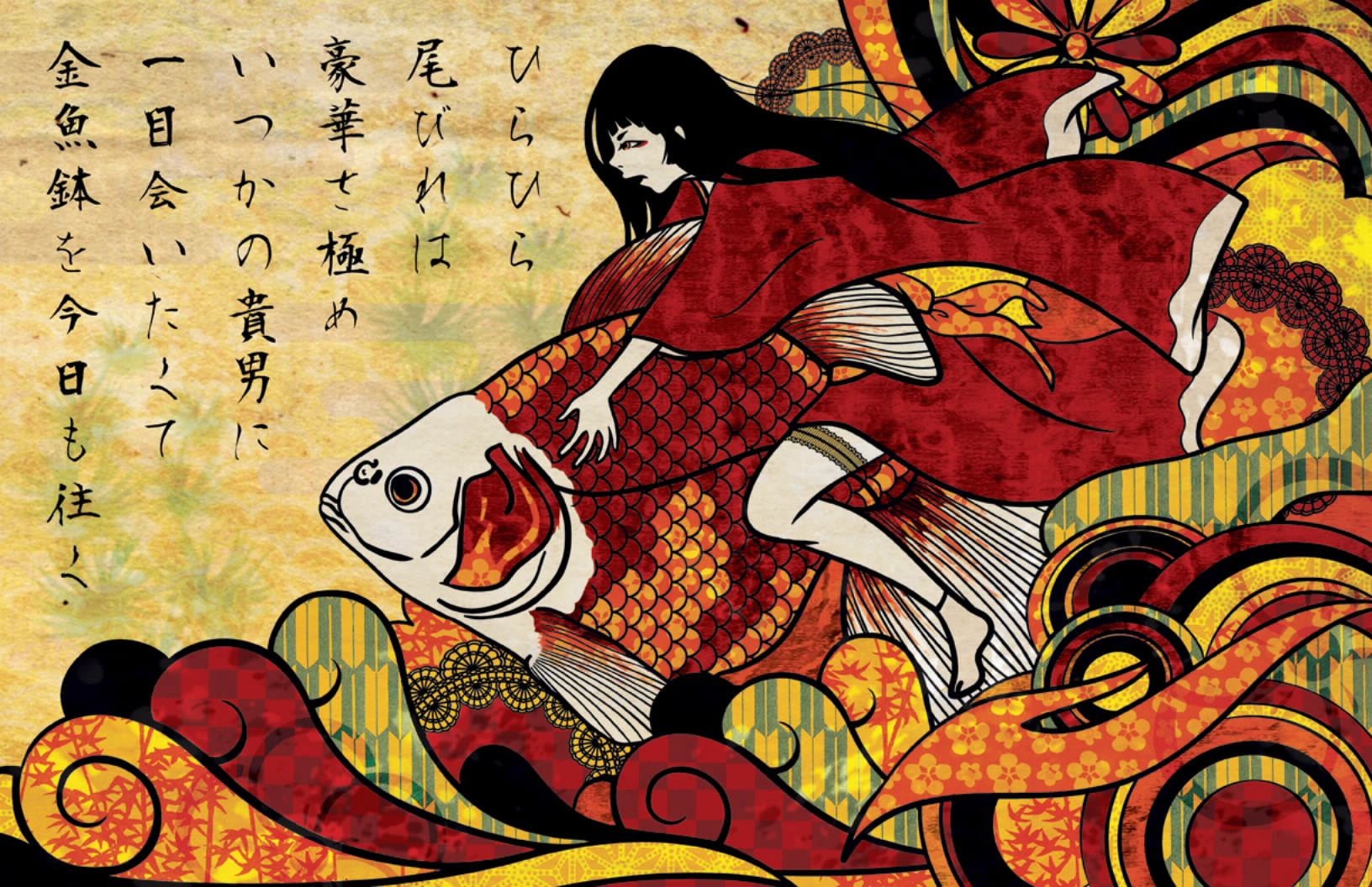 "The exhibit ""Get Your Geek On: Celebrating Art in Anime, Comics and Video Games"" will feature University of Central Oklahoma design student Riko Matsuoka's ""Goldfish Princess."" The exhibit is one of two opening Feb. 27 at the university."